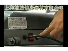 杭州兄弟跑步机售后,上城区跑步机维修电话